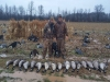 Finger Lakes Hunting Service