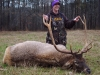 Alabama Trophy Hunts